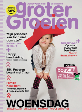 Groter Groeien - 2011 (Mercure nomination, best art directon)
